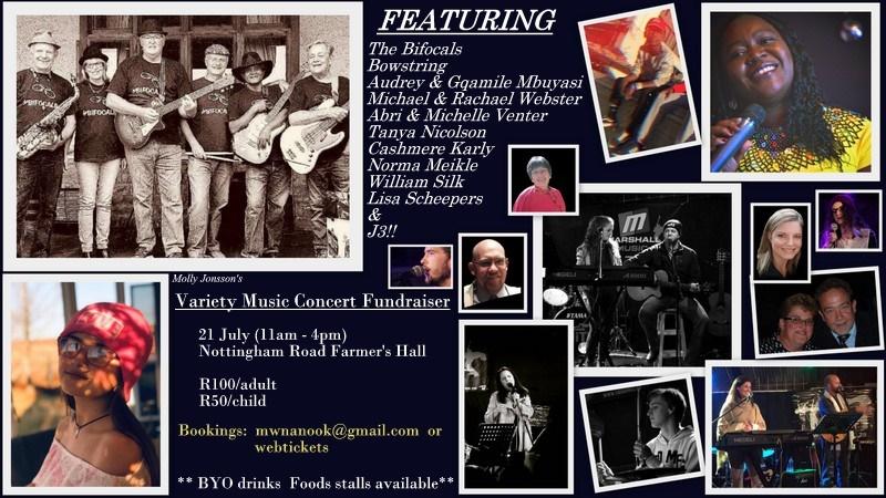 Variety Music Concert – Fundraiser